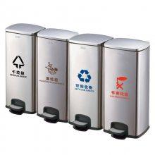 西安三分类垃圾箱、不锈钢脚踏垃圾桶、家用塑料脚踩垃圾筒厂家