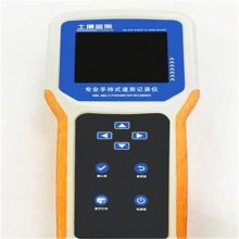 土壤速测仪肥力氮磷钾酸碱度ph测定仪电导率EC水分土壤养分检测仪