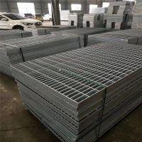 钢铁厂踏步板 造纸厂格栅板 镀锌格栅板
