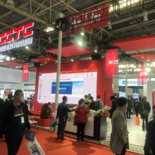 2021第二十届中国国际住宅产业暨建筑工业化产品与设备博览会