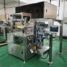 上海三角包茶叶包装机 钦典三角袋泡茶包装机 全自动三角茶袋包装机械