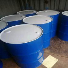 無味快干清洗劑Exxsol DSP100/140溶劑油