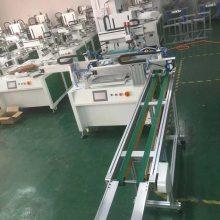 丝印机 丝网印刷机 全自动转盘丝印机 全自动转盘丝网印刷机厂家