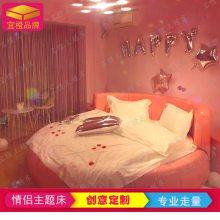 创意家具设计图情侣电动合欢床震动水床双人圆床报价定制厂家