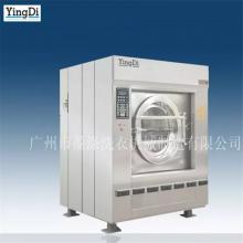 干洗机 盈涤 干洗设备厂 洗水厂洗涤设备