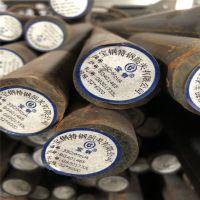 现货供应20CrMoA圆钢 高淬透性低碳齿轮20CrMoA圆棒定制样品