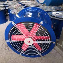 Ex tD A21 IP65粉塵防爆軸流風機防腐軸流風機玻璃鋼風機