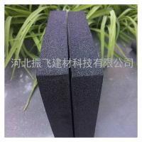 石家庄厂家直销橡塑板保温棉 b1级阻燃橡塑海绵保温板 隔音吸音橡塑板 橡塑复合板