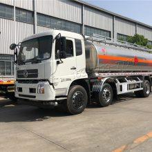 厂家直销东风铝合金油罐车 15吨20吨流动加油车 湖北楚胜油罐车分期付款