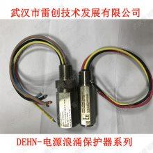仪表信号防雷模块,DPI CD HF EXD 5 M隔爆型电涌保护器 929 971 石油管道防雷器