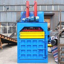 液压半自动打包机 玉米秸秆打包机 废料废纸打包机