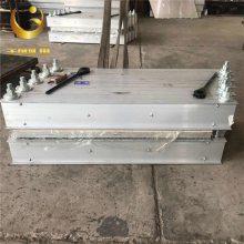 供应ZLJ系列组合式输送胶带硫化接头机 铝合金皮带硫化机
