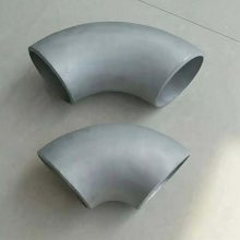 铝弯头 ***批发1060铝合金弯头 6063铝弯头 6061铝三通