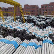 TP304不銹鋼焊管翻邊不裂 機械結構用焊管 小口徑自動焊