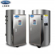 工厂销售N=100升 V=10千瓦新宁电热水器 电热水炉