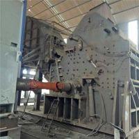 900型废钢破碎机山东志庆优质量商品