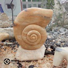 晚霞红石雕海螺 大型海螺工艺品摆件 喷泉装饰品石材雕刻
