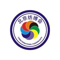 2019第十五届北京国际纺织品面料、辅料及纱线博览会