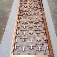金属屏风帘金属隔断和屏风金属花格室内效果图