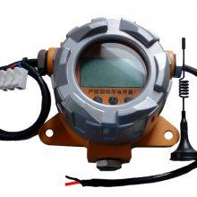 无线可燃气体报警器,不用布线,无线联接,无线可燃气体探头+无线主机