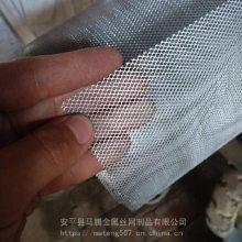 微孔不锈钢菱形过滤网 304 316L 小孔一米宽钢板网 马腾现货