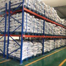 蓝晓科技食品级吸附树脂LSA-900B颗粒
