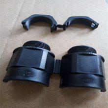 电气维护用直插式双拼波纹管接头开口型软管快速接头TK波纹管可开螺纹接头M25/PG21