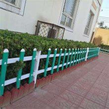 鄉村花池柵欄 綠化PVC小柵欄 新農村草池圍欄