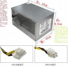 全汉 FSP250-30AGBAA 54Y8934 250W W4095C,M4200F台式机电源