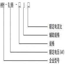 环网柜电流互感器一拖十 电度表电流互感器厂家批发电话 安科瑞