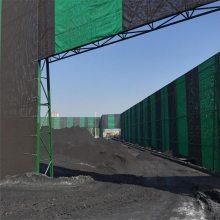 焦化场挡风抑尘墙 柔性防风网 公路两旁挡风网大量库存