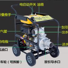 日本伊藤柴油机水泵 4寸防汛水泵YT40DPE-2