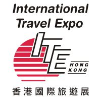 第36届香港国际旅游展