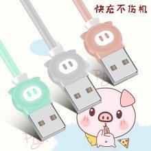 手机数据线 创意可爱猪仔适用于安卓Type-C华为小米oppo充电线