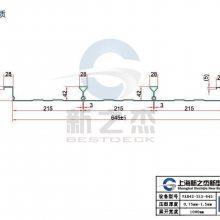 YXB42-215-645闭口楼承板台州压型钢板厂家信誉保证
