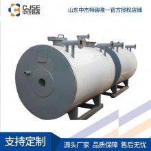 沧州采购2吨导热油锅炉 有机热载体锅炉 自动化控制系统 *** 出气量足 排烟温度低菏锅