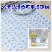 pvc浴室防滑垫二辛酯替代品增塑剂 抗老化不析出 不冒油柔韧性好