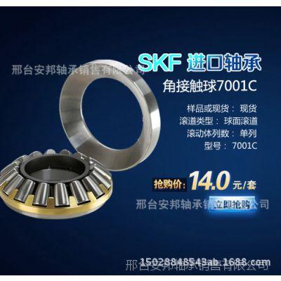 江阴常州供应FAG.SKF.NSK进口圆柱滚子轴承NN3072.NGP2072/C7