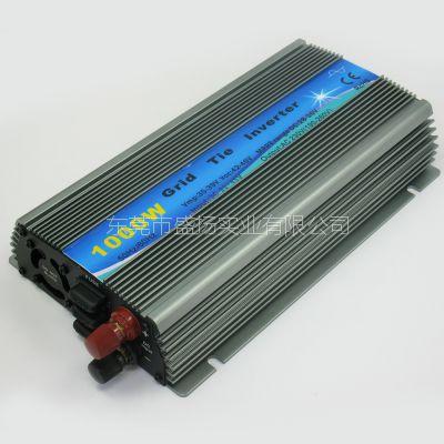 盛扬逆变器***制造商 1000w 36转220 家用光伏发电逆变器 太阳能逆变器