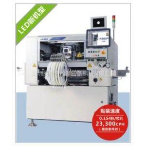 供应JX-300LED高速贴片机配线方案