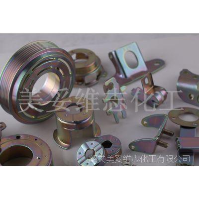 供应高耐蚀三价铬彩锌钝化剂 厂家直销 质量佳