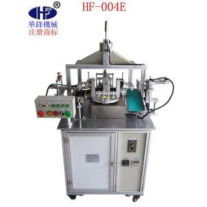 供应HF-004E 四站式自动焊锡机
