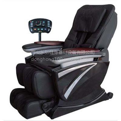 供应荣康RK-7801按摩椅休闲办公按摩椅/山东荣康按摩椅一椅观世界