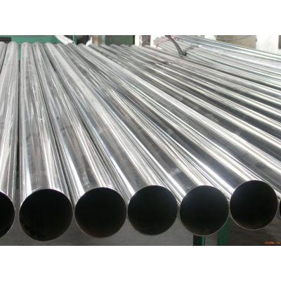 不锈钢焊管,耐高温镜面管,304不锈钢卫生级管材