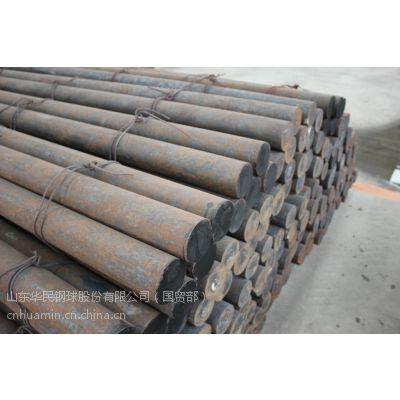 供应高强度煤化工磨煤机耐磨钢棒