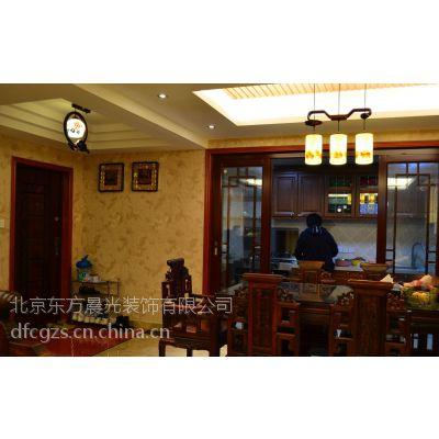 供应北京东方晨光传统四合院装修如诗如画