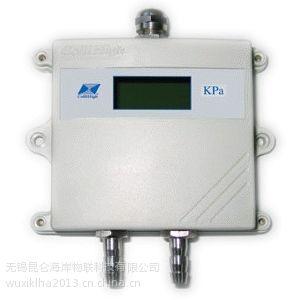 供应JYB-DW扩散硅微差压变送器