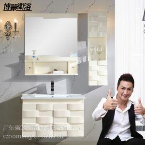 供應法國博蒙衛浴櫃浴室櫃組合 橡木歐式 洗臉洗手陶瓷台盆 送***