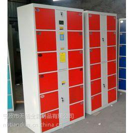 供应宁波/绍兴/杭州存包柜 天盾超市电子存包柜 条码存包柜 专业厂家送货上门