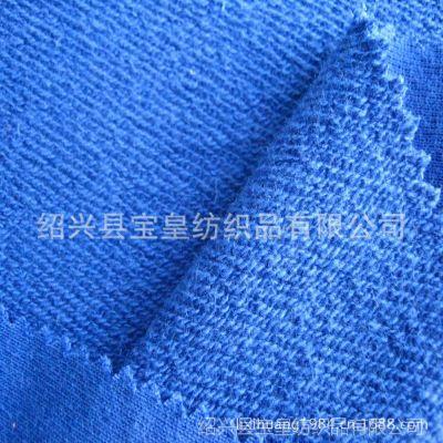 【厂家供应】棉毛圈布 全棉大毛圈布 卫衣布 全棉大卫衣